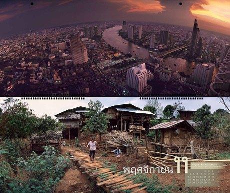 Bangkok / Ban Muang Phaem