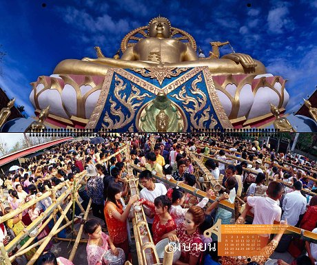 Ko Samui – Bangrak / Sangkhlaburi – Wat Wang Wiwekram: oslava thajského nového roku