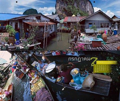 Ao Phang Nga – Ko Panyi / Damnoen Saduak